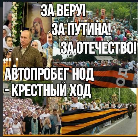 http://images.vfl.ru/ii/1553345264/c327aca4/25887117_m.jpg