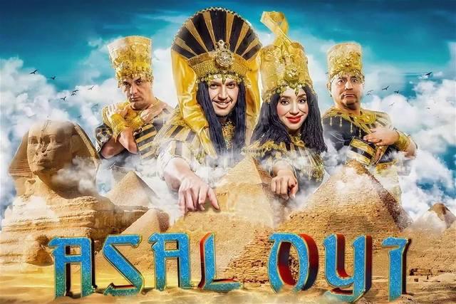 Asal oyi Uzbek kino / Медовый месяц
