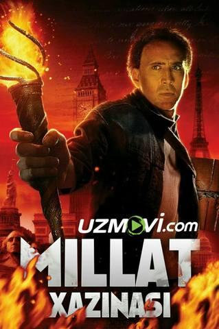 Millat xazinasi / сокровище нации