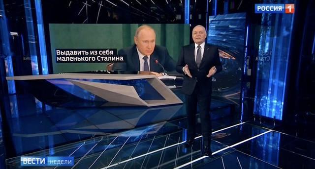 http://images.vfl.ru/ii/1553496386/41a07133/25907834_m.jpg