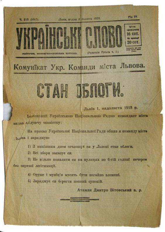 http://images.vfl.ru/ii/1553498151/b5c70ba3/25908156.jpg