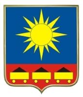 Чемпионат и Первенство Артемовского городского округа по спортивному ориентированию