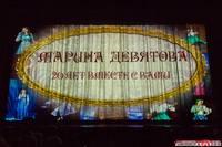 http://images.vfl.ru/ii/1553526178/ce013c88/25914484_s.jpg