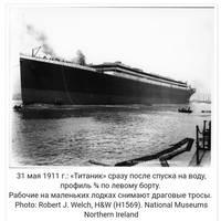 http://images.vfl.ru/ii/1553534557/15251b96/25916654_s.jpg