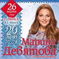 http://images.vfl.ru/ii/1553549932/33120fbe/25919731_s.jpg