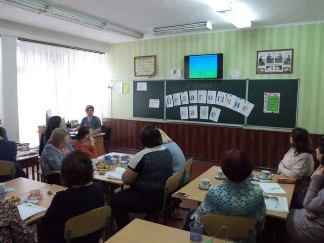 Педагогічне кафе учителів початкових класів