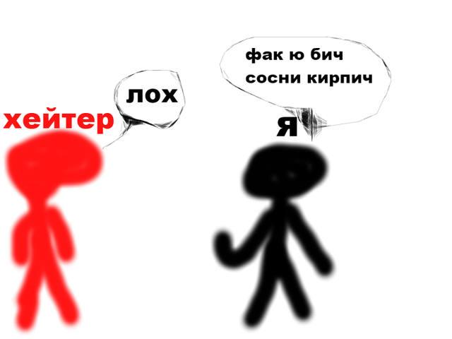 http://images.vfl.ru/ii/1553593034/9f85eeb5/25924962_m.jpg
