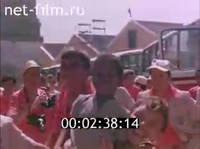 http://images.vfl.ru/ii/1553699601/f00d742b/25944029_s.jpg