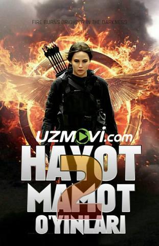 Hayot Mamot O'yinlar 2 / голодные игры 2