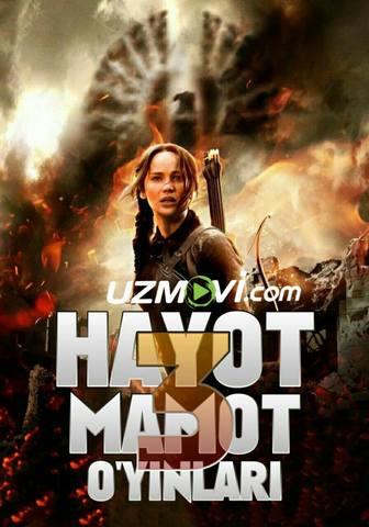Hayot Mamot O'yinlar 3 / голодные игры 3