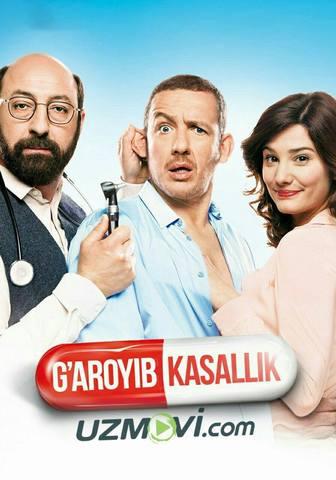 G'aroyib kasallik / любовь от всех болезней