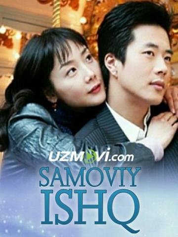 Samoviy ishq / лестница в небеса