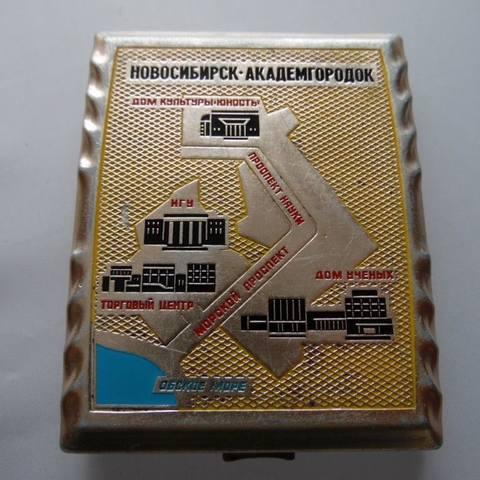 http://images.vfl.ru/ii/1553857141/3a7d4c5c/25969799_m.jpg