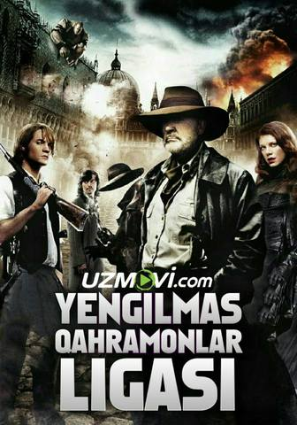 Yengilmas qahramonlar ligasi / лига выдающихся джентльменов