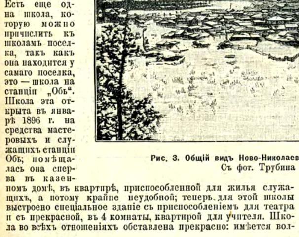 http://images.vfl.ru/ii/1553941983/4e475d9c/25983137_m.jpg