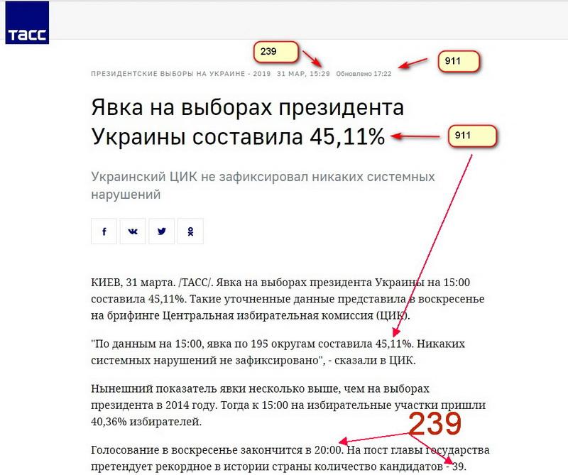 http://images.vfl.ru/ii/1554050896/10f7645d/25999551.jpg