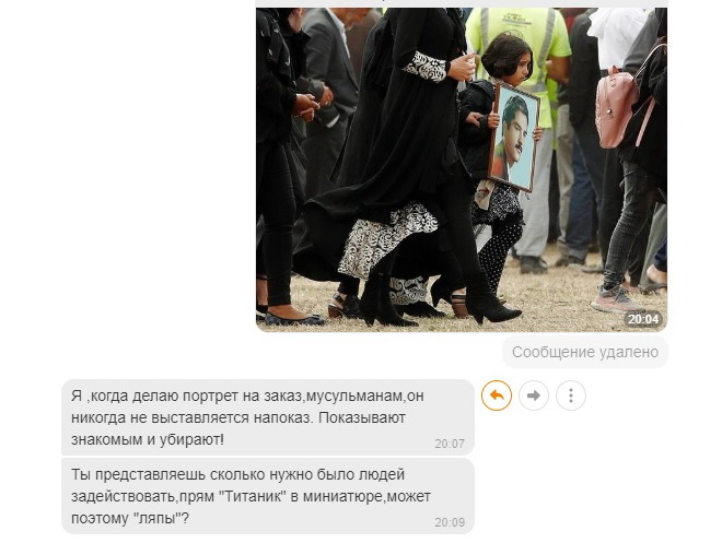 http://images.vfl.ru/ii/1554052542/def82919/26000109.jpg