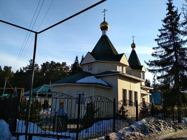 http://images.vfl.ru/ii/1554052646/7324ca96/26000148_m.jpg
