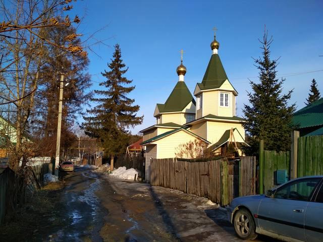 http://images.vfl.ru/ii/1554052647/82335df4/26000150_m.jpg