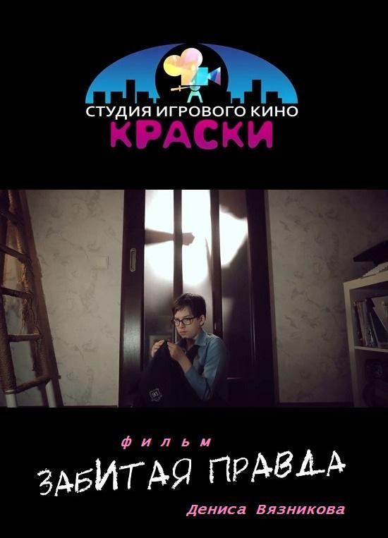 http//images.vfl.ru/ii/15540515/e89a62a9/26001044.jpg