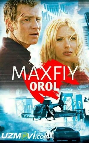 Maxfiy Orol / остров
