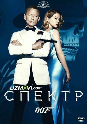 Agent 007 Jeyms bond Spektor / агент 007 джеймс бонд спектр