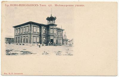http://images.vfl.ru/ii/1554123258/d4ce8dcc/26011272_m.jpg