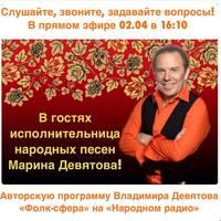 http://images.vfl.ru/ii/1554185345/c12eede8/26020292_s.jpg