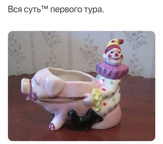 http://images.vfl.ru/ii/1554188119/ad99b5c4/26020776_m.jpg