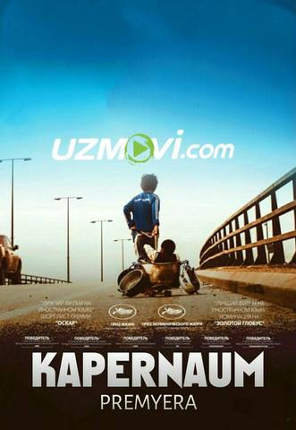 Kapernaum / капернаум
