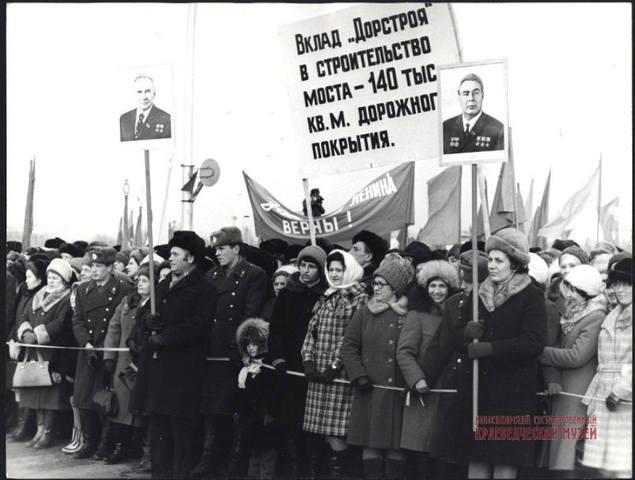 http://images.vfl.ru/ii/1554301015/bc4c32e9/26040835_m.jpg