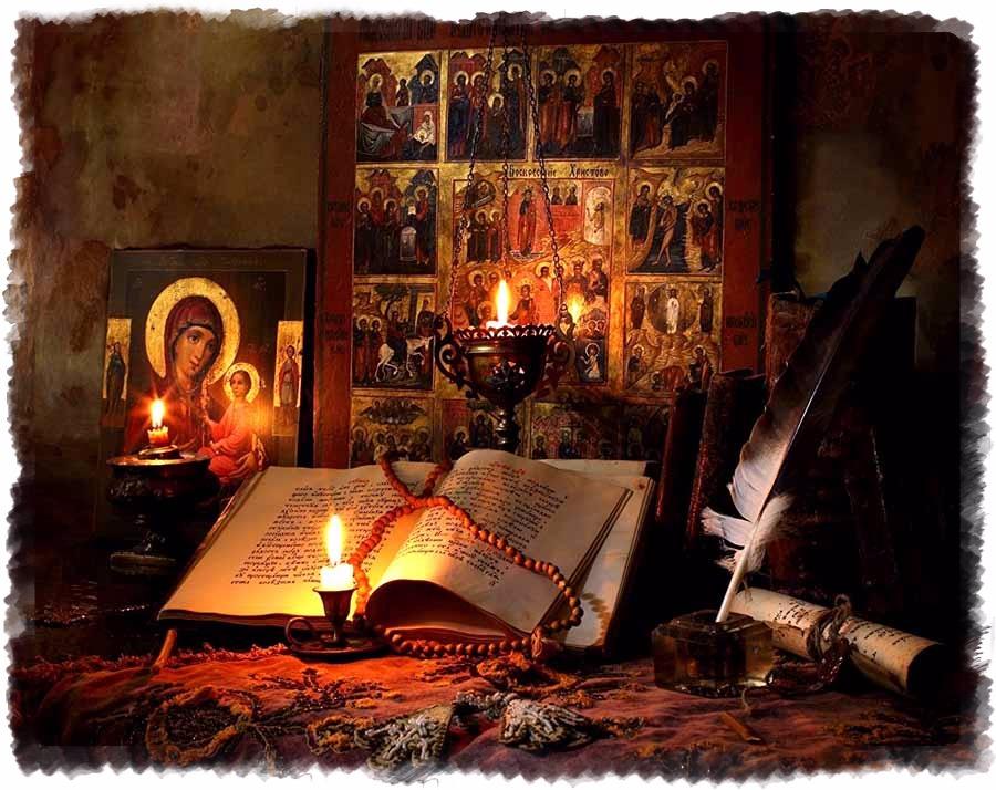 ლოცვა და მარხვა