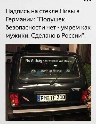 http://images.vfl.ru/ii/1554394154/2560efc0/26055600_m.jpg