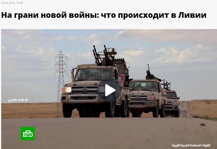 http://images.vfl.ru/ii/1554574290/21bb490f/26084934.jpg