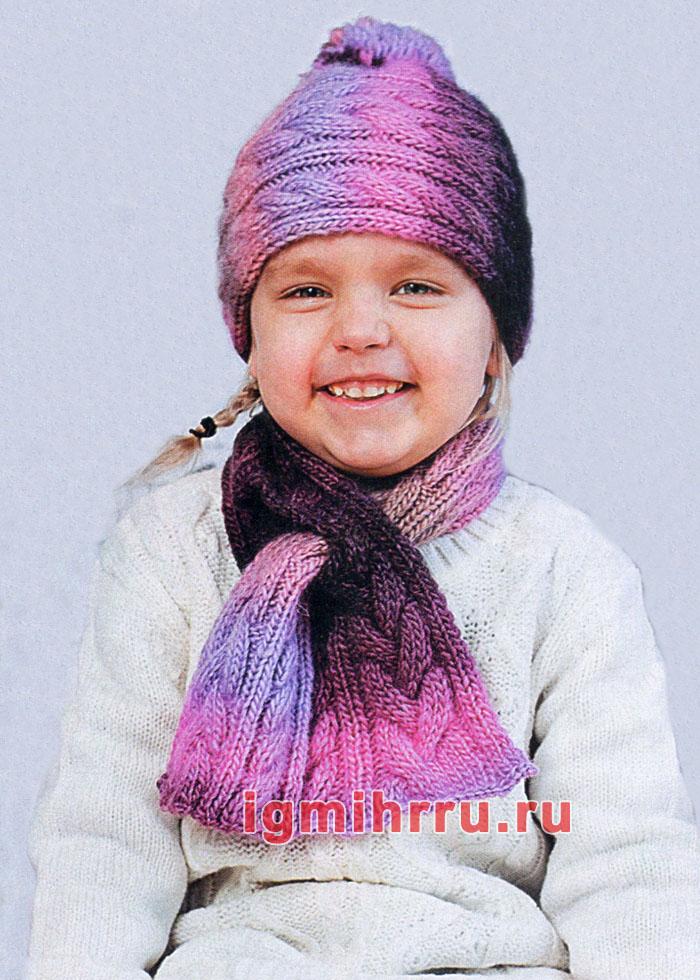 Для маленькой девочки. Теплый комплект из шапочки и шарфа с косами. Вязание спицами