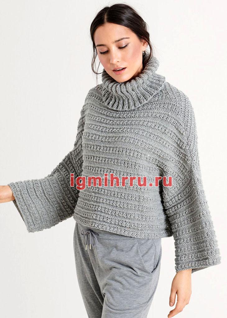Укороченный серый свитер с высоким воротником гольф. Вязание спицами