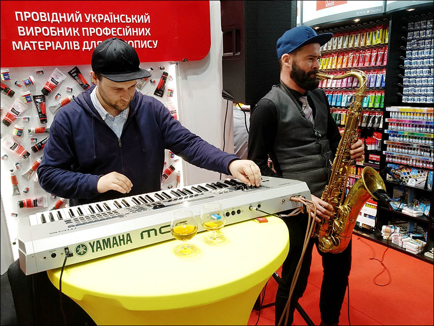 Office World 2019 Kyiv. Lenskiy.org