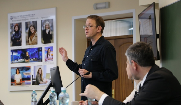 Сербия, Белгород, лекция