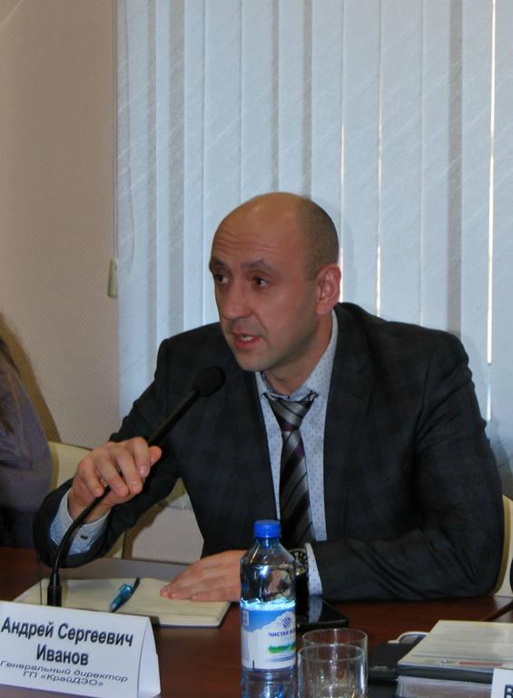Андрей Иванов, генеральный директор ГП «КрайДЭО»