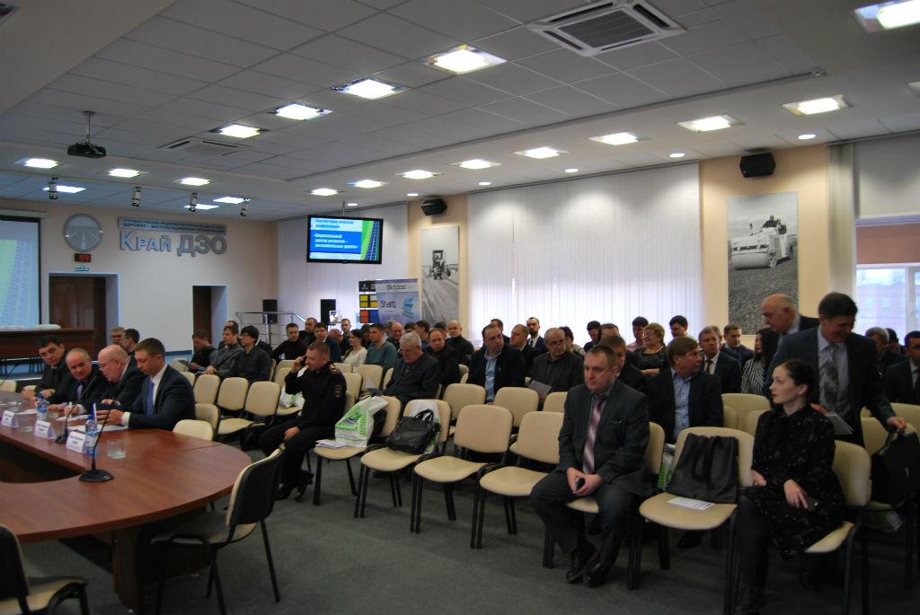 На научно-практической конференции «Национальный вектор развития — автомобильные дороги»