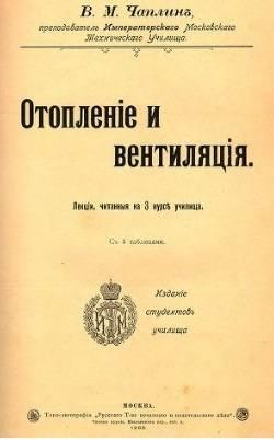 http://images.vfl.ru/ii/1554704749/1a064685/26104642_m.jpg