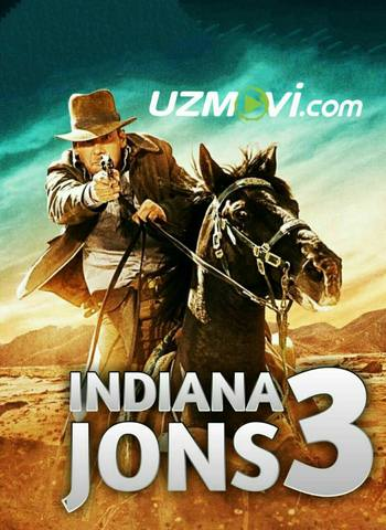 Indiana Jons 3