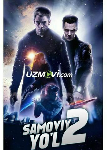 Samoviy Yo'l 2