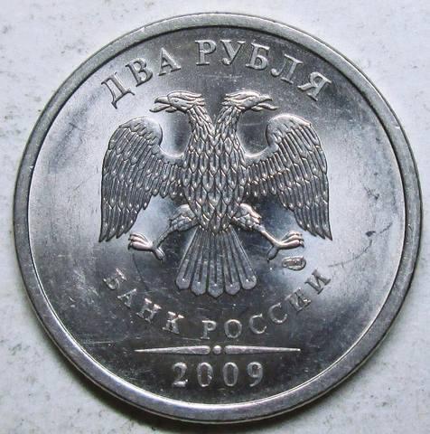 2 рубля 2009спмд - Н-4,24Г  редкий 26114999_m