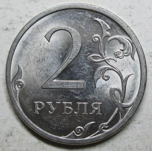 2 рубля 2009спмд - Н-4,24Г  редкий 26115030_m