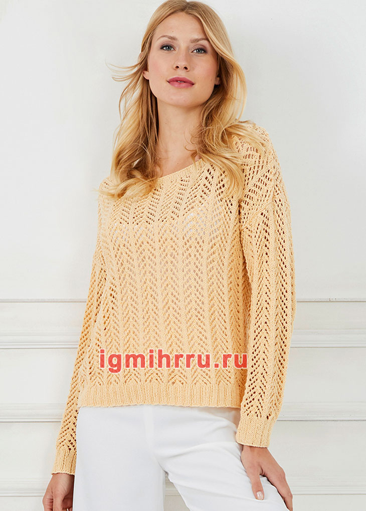 желтый ажурный пуловер вязание спицами обсуждение на Liveinternet