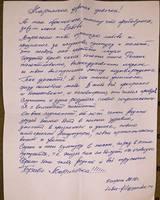 http://images.vfl.ru/ii/1554900788/47e0d3bf/26137725_s.jpg