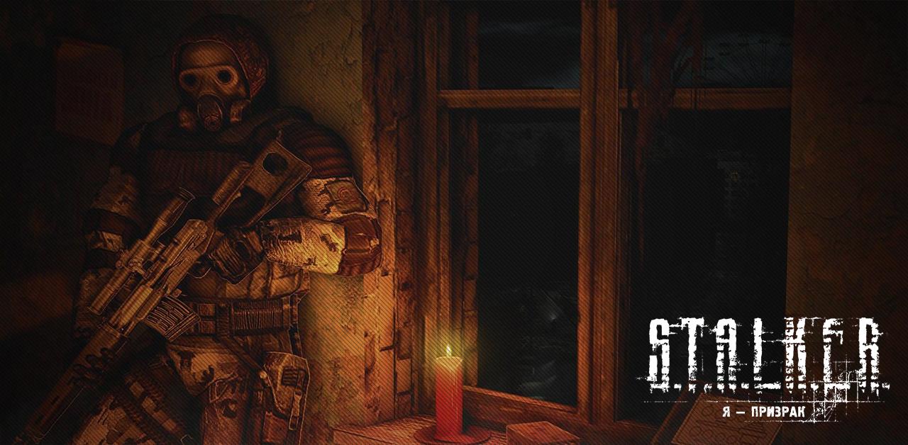 «Я – Призрак» – Новая сюжетная модификация!