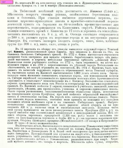 http://images.vfl.ru/ii/1554967993/fb48fe6e/26145865_m.jpg