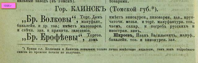 http://images.vfl.ru/ii/1554968086/80bc8ed7/26145887_m.jpg